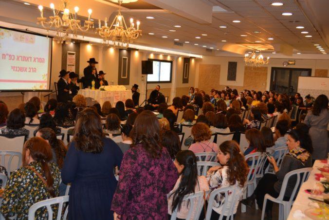 """אירוע ייחודי: כנס היסוד של ארגון """"לחיים…"""